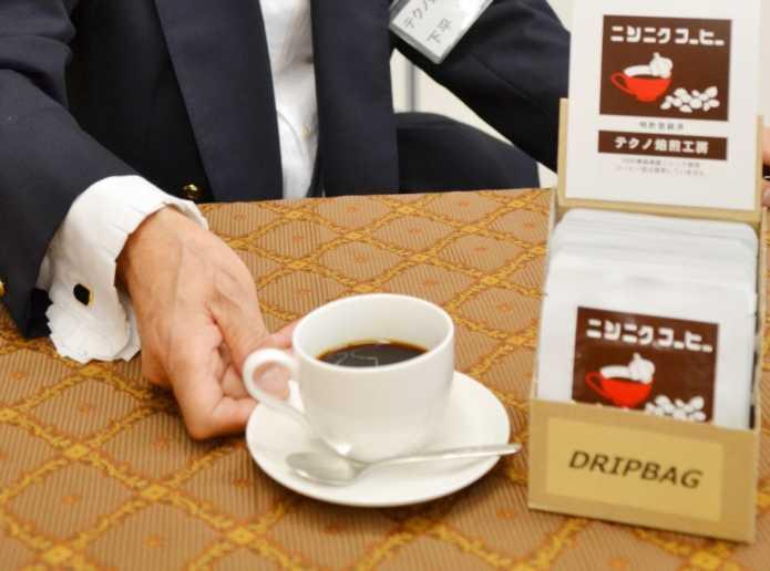 Японское чесночное кофе – новинка современной кулинарии
