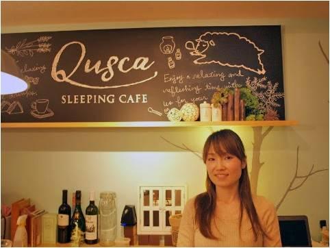 QuskaSleepingCafe - японский ресторан исключительно для женщин